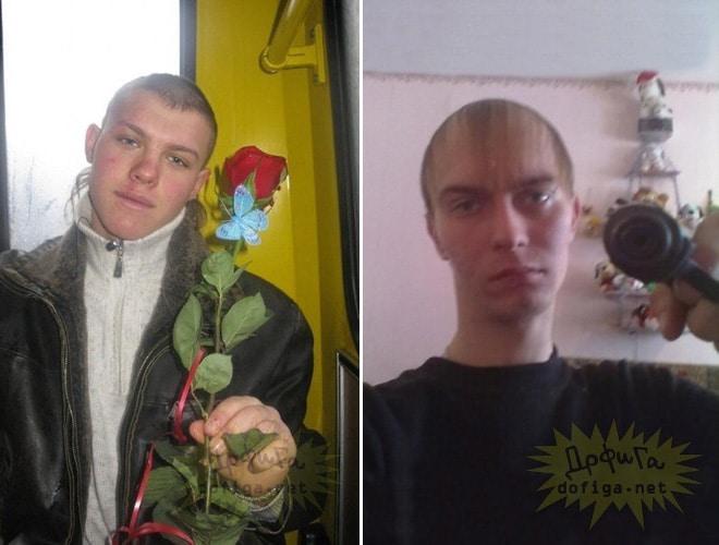 20 фриков с российских сайтов знакомств рис 9