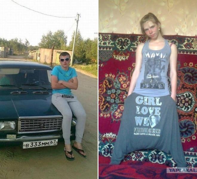 20 фриков с российских сайтов знакомств рис 7