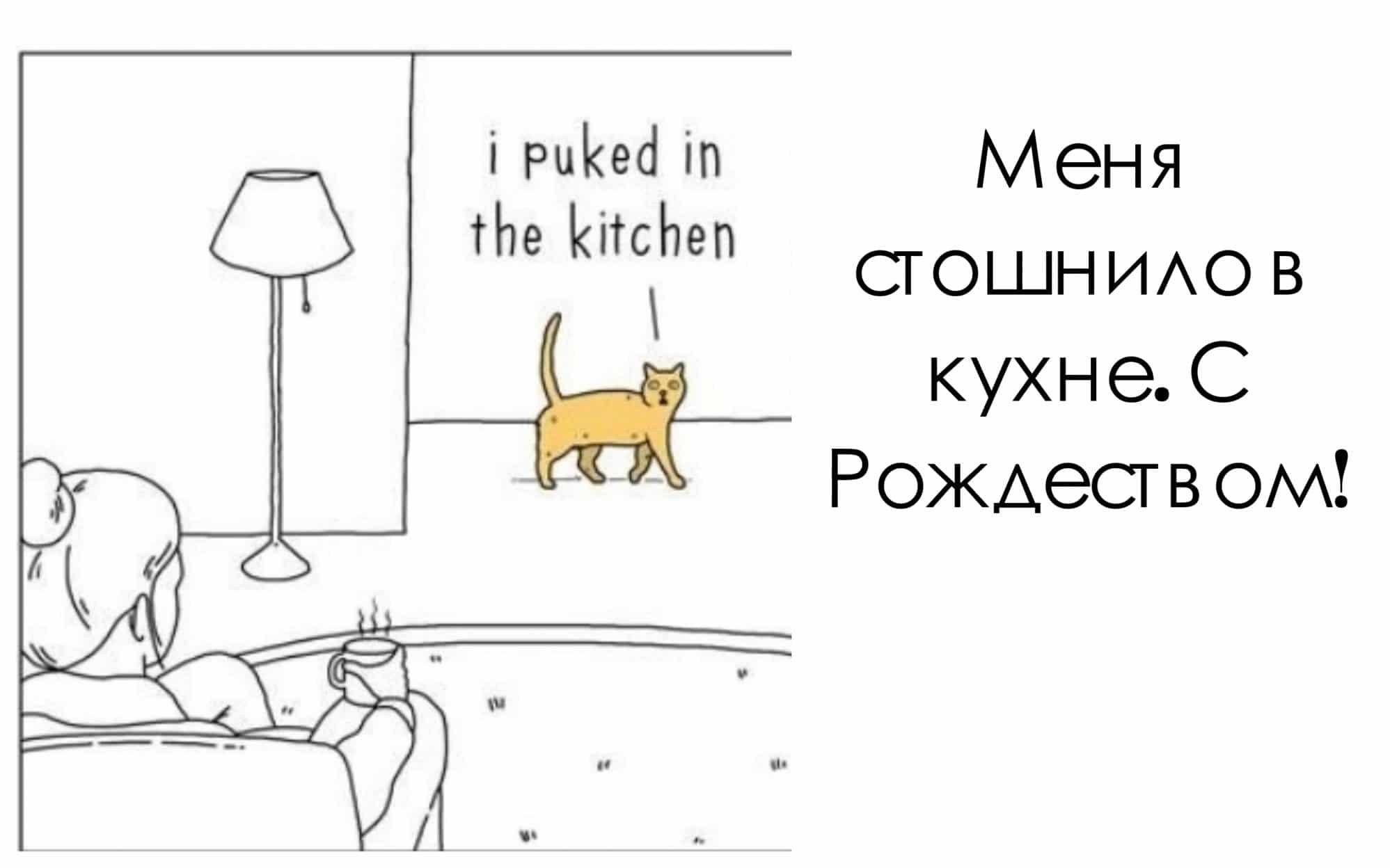20 комиксов о том, что бы сказали животные, если бы они могли говорить! 21