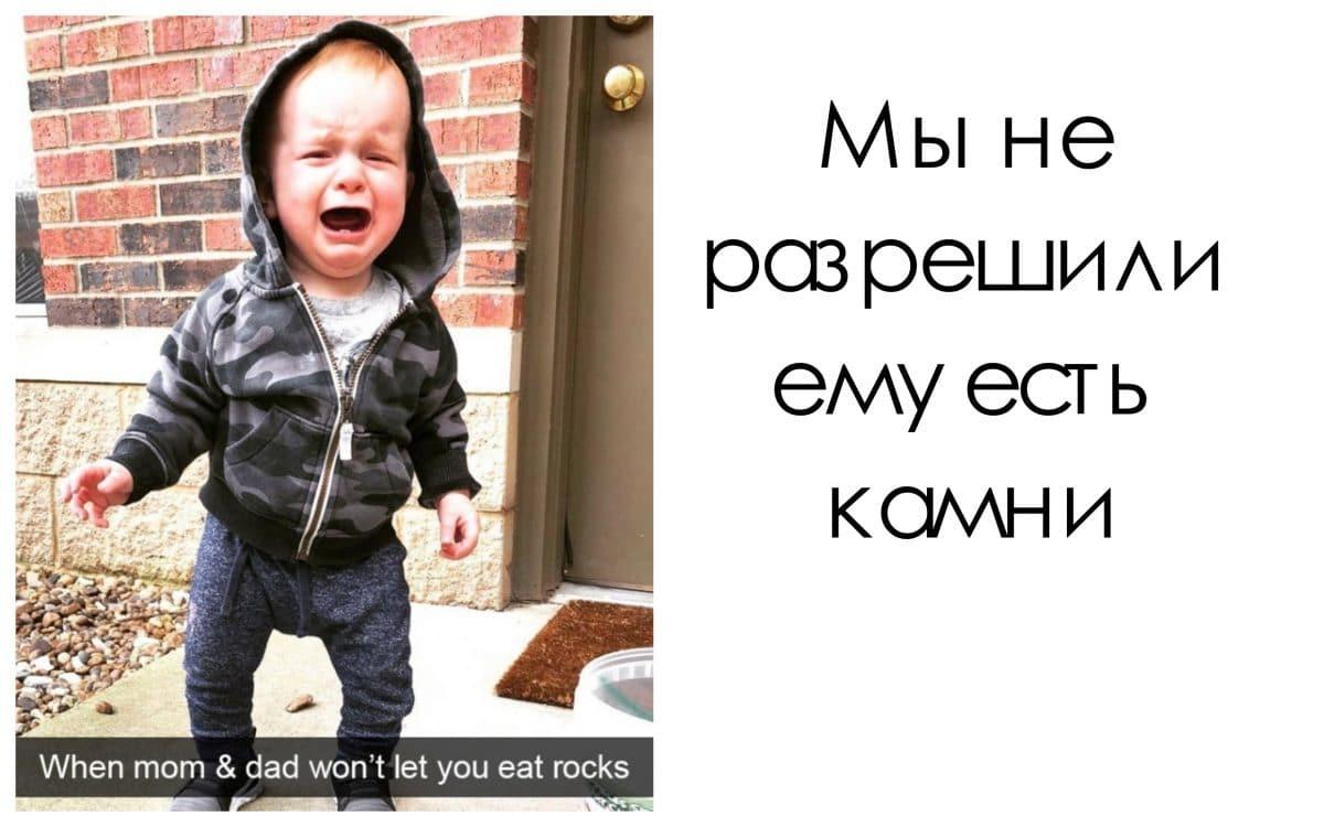 18 родителей рассказали, почему их дети плачут. И это просто смешно!