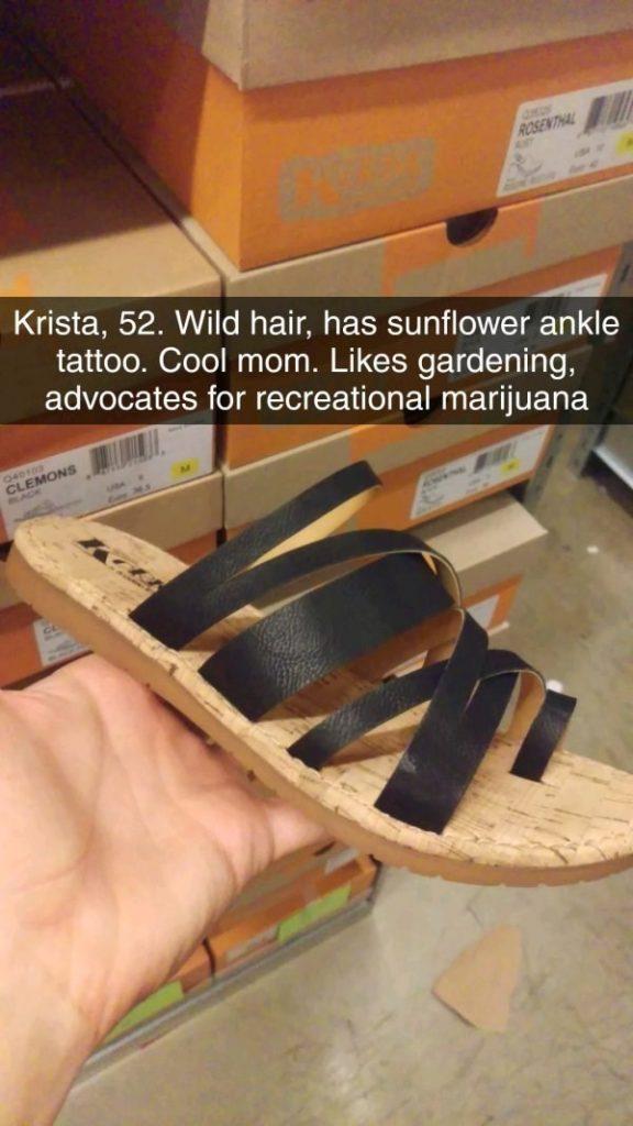 обувь 8