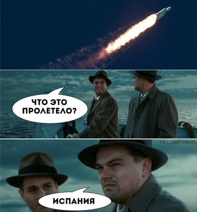 чм-2018 рис 6