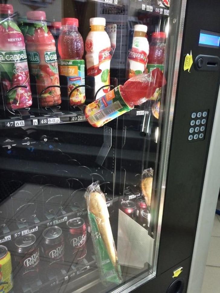 автомат с едой