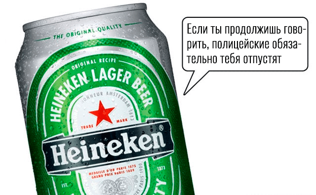 баночное пиво