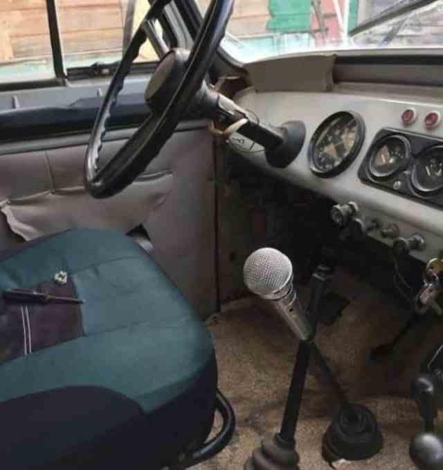 микрофон в автомобиле