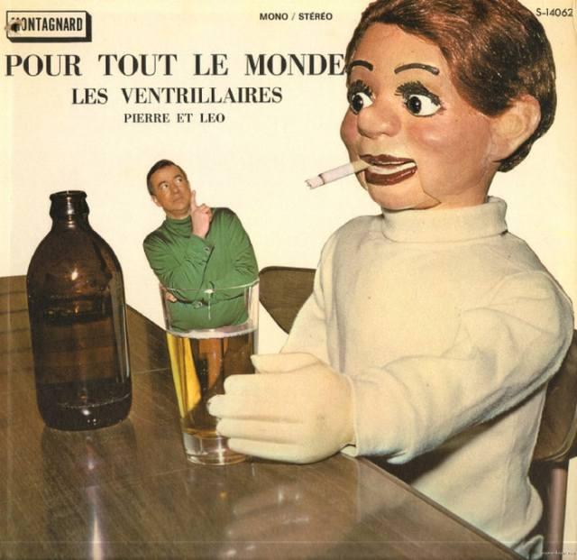музыкальная обложка: кукла и стакан