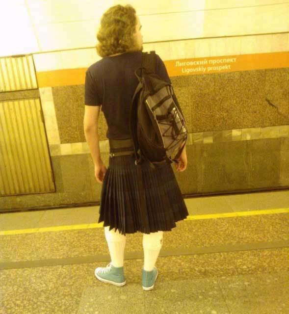 мужчина в юбке