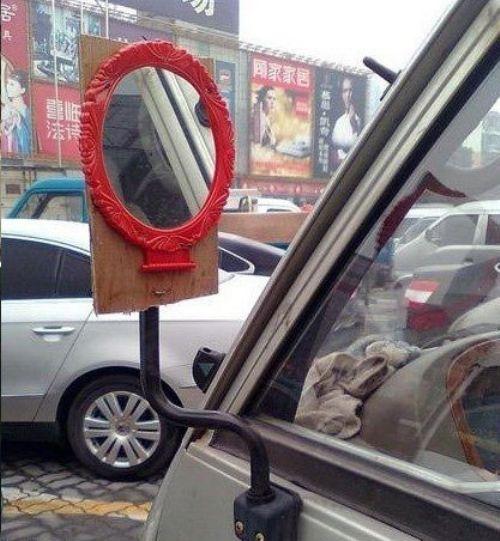 зеркало и автомобиль