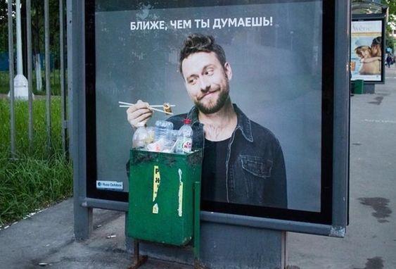 реклама суши на остановке