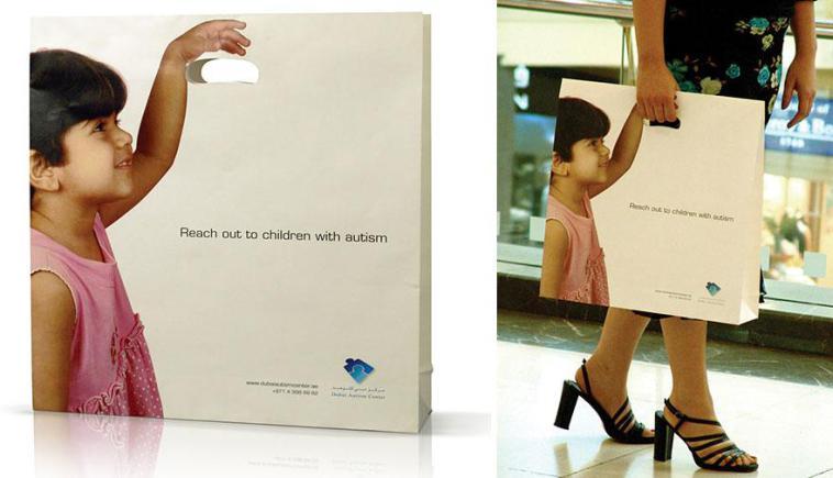 пакет с изображением девочки