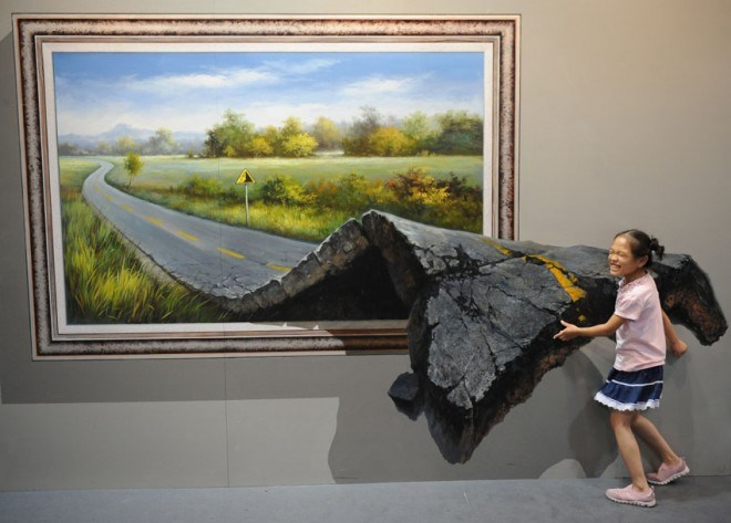 3D-рисунок дороги