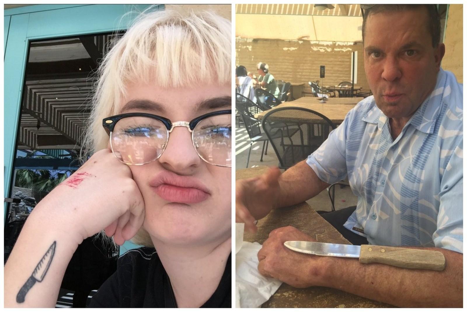 отец и дочь пародия