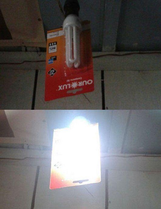 лампочка в упаковке
