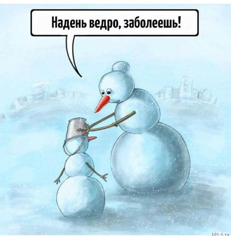 рисунок снеговиков