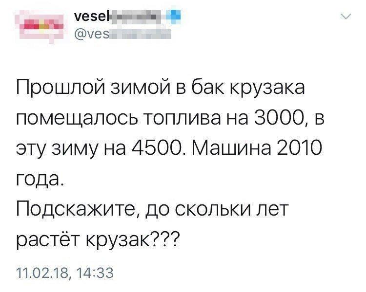 пост в соцсети