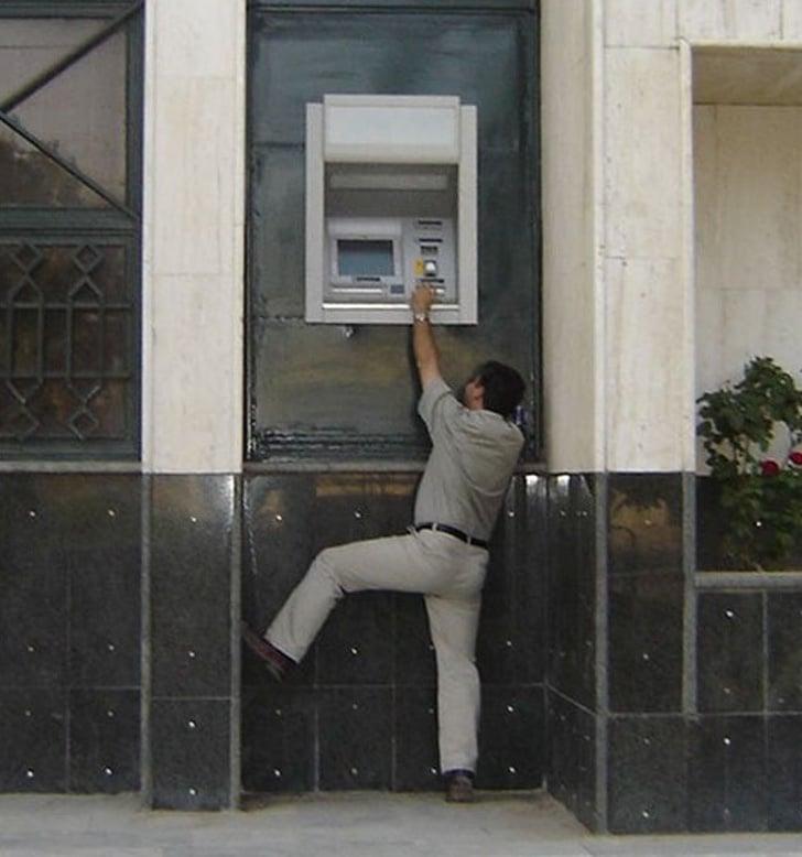 банкомат для высоких