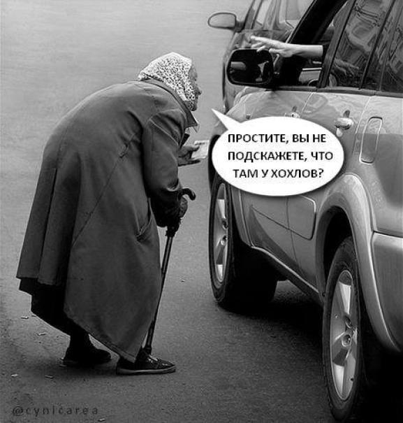 старушка возле машины