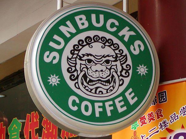 китайский бренд кофейни