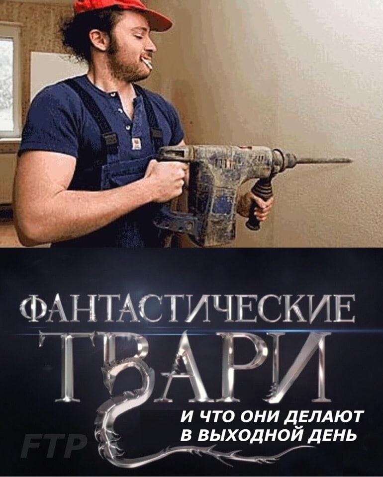 парень с дрелью
