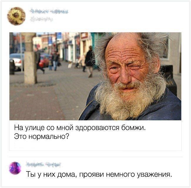 пожилой бородатый мужчина