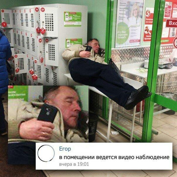 охранник спит с телефоном в руке