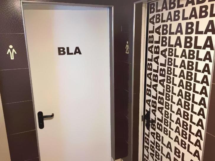 дверь в туалет