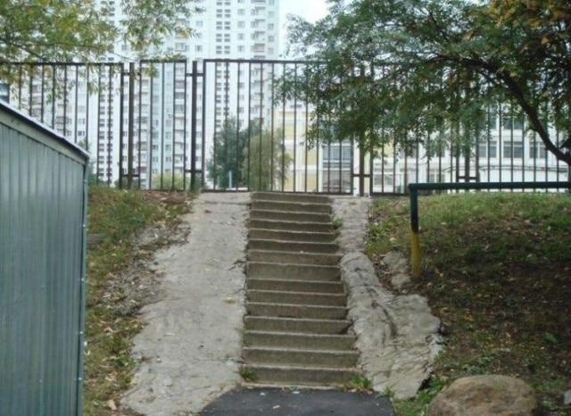 лестница и забор