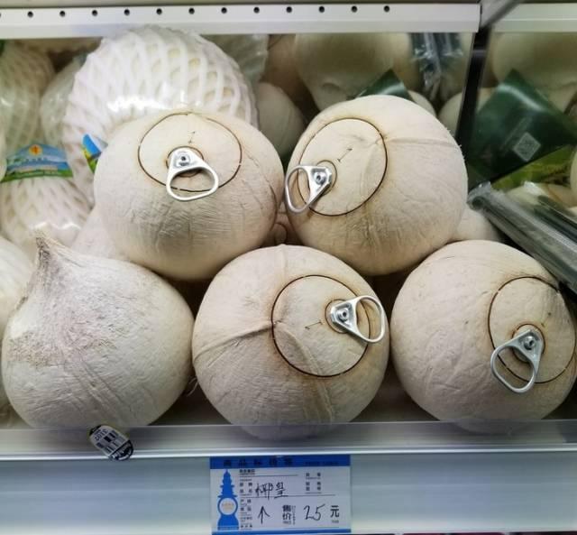кокосы с открывашкой