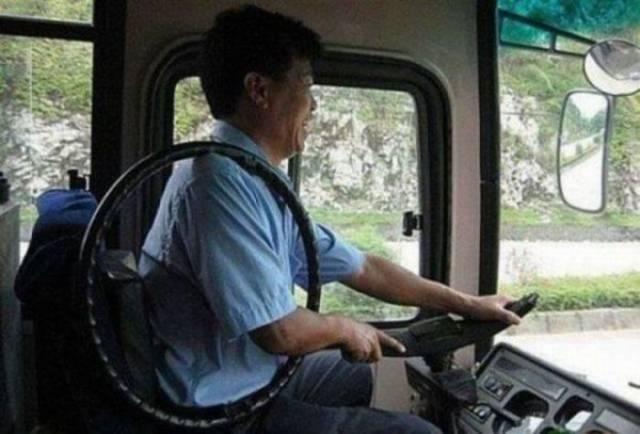 веселый водитель