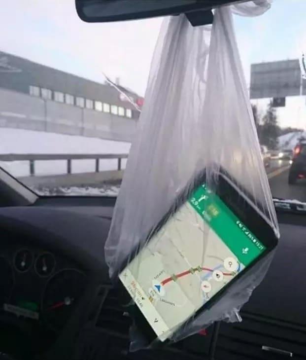 Навигатор в пакете