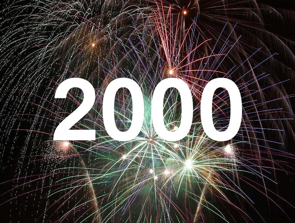 салют в честь 2000 нового года