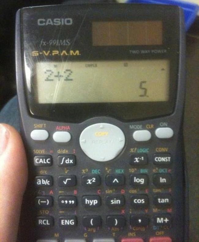 сломанный калькулятор