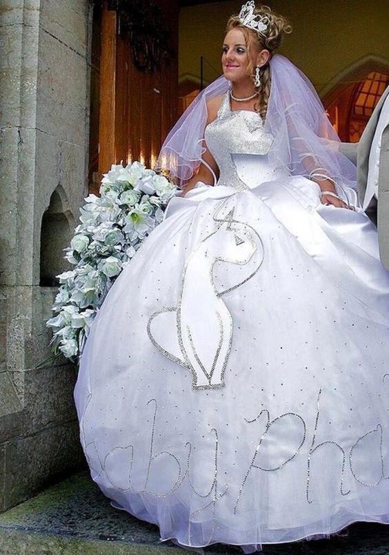 невеста в белом платье
