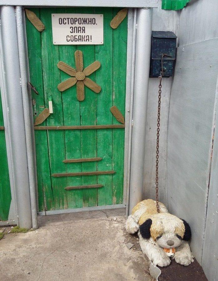 смешная надпись на двери