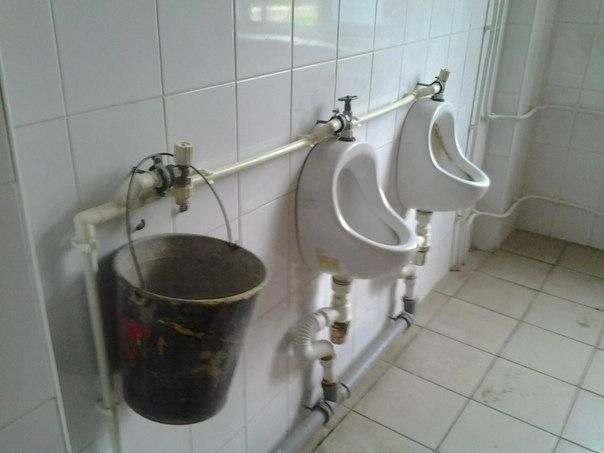 ведро в туалете
