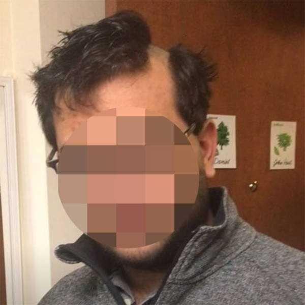 мужчина с выстриженным пробором