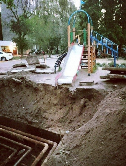 детская площадка и ремонт