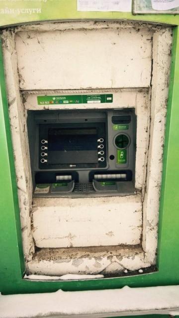 странный банкомат