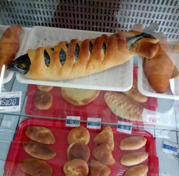 скумбрия в хлебе