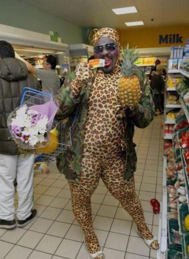 тигровый костюм