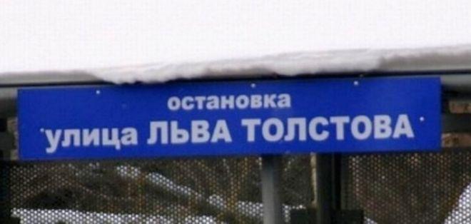 название улицы