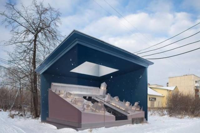 3D рисунок на здании