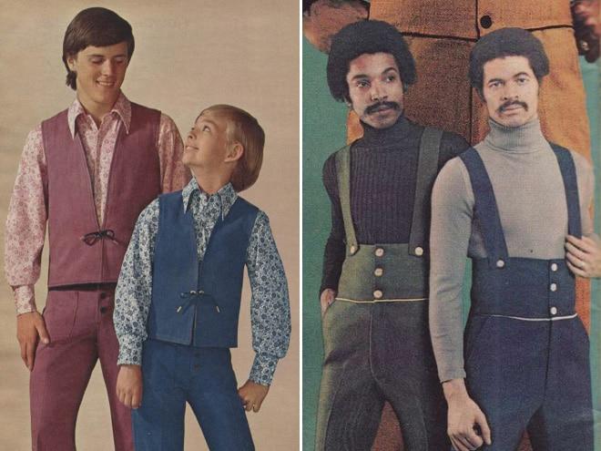 люди в забавной одежде
