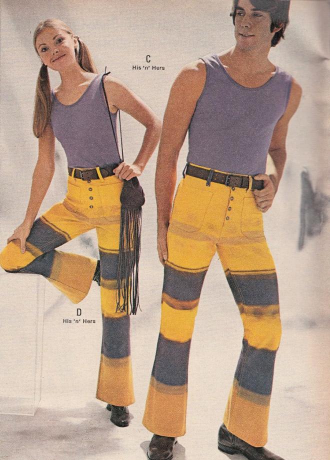 парень и девушка в одинаковой одежде