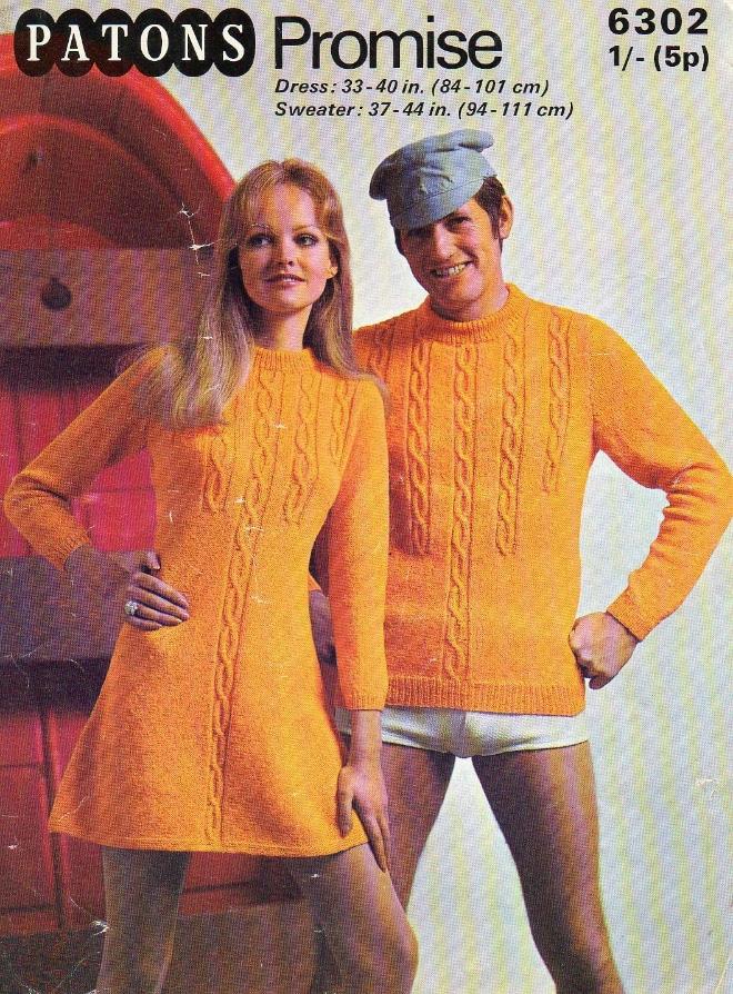 мужчина и женщина в желтой одежде