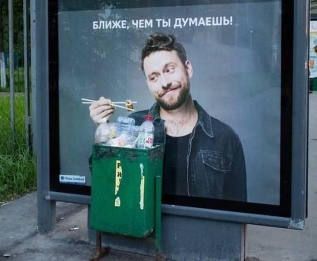мусорка и рекламный щит