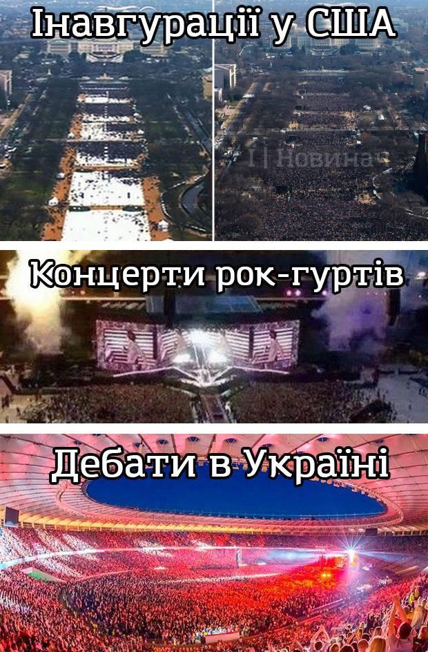 люди на стадионе