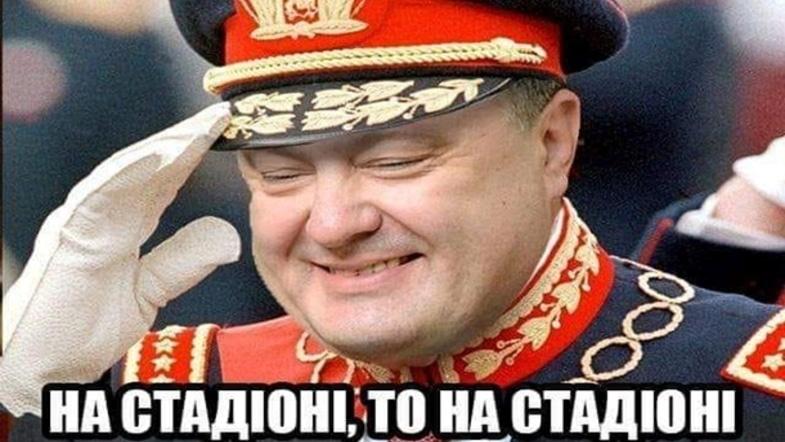 петр порошенко в военном мундире