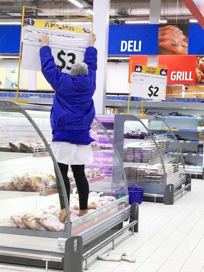 в супермаркете
