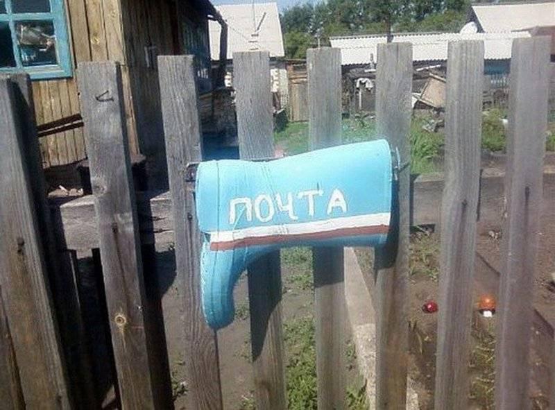 сапог на заборе
